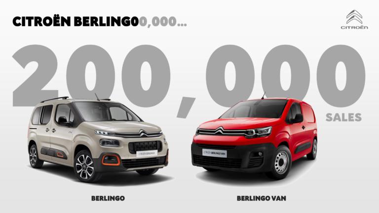 Citroën Berlingo 3ης γενιάς: 200.000 πωλήσεις