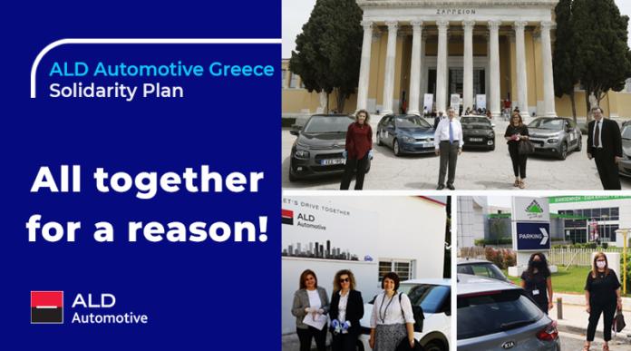 ALD: 28 αυτοκίνητα για την υποστήριξη αναγκών στην Ελλάδα κατά τη διάρκεια της πανδημίας
