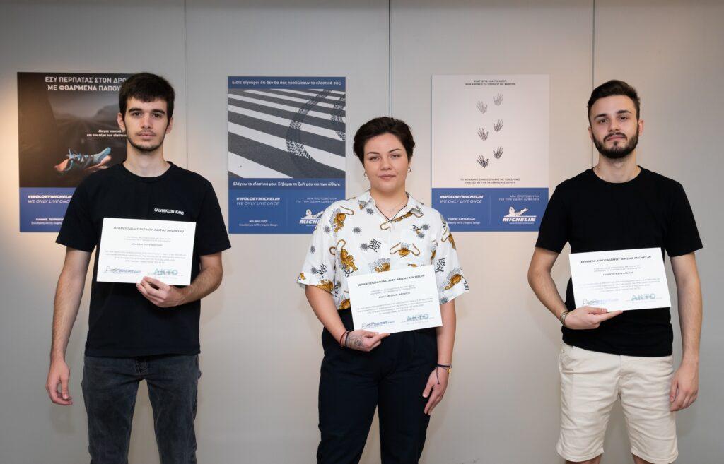 Διαγωνισμός Michelin και AKTO για την Οδική Ασφάλεια