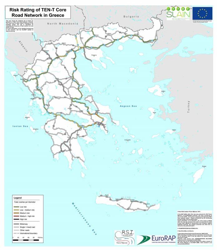 Χάρτες επικινδυνότητας του οδικού δικτύου