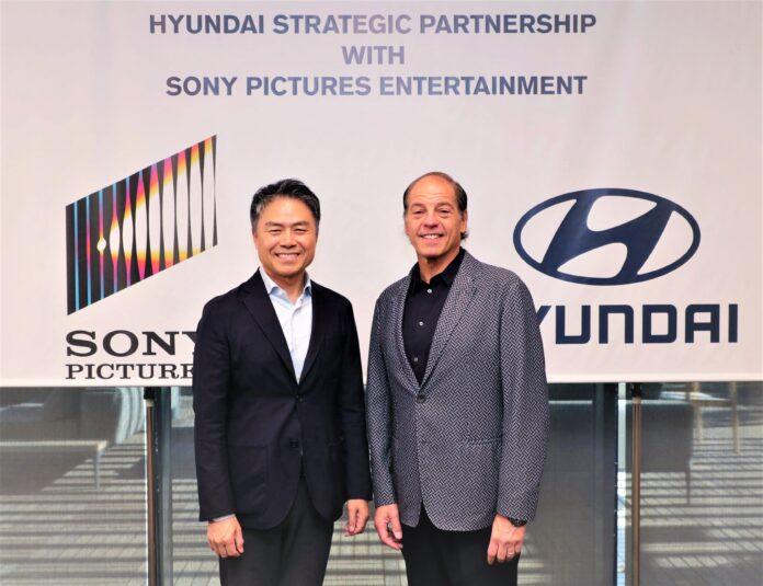 Συνεργασία Hyundai Motor και Sony Pictures