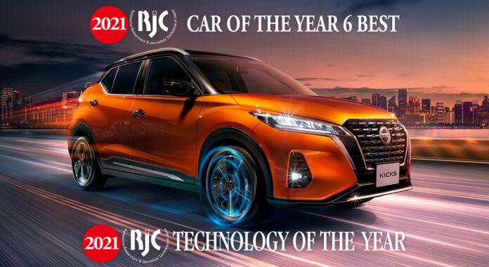 """Στο νέο Nissan Kicks το βραβείο """"Τεχνολογία της Χρονιάς"""""""